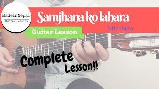 Ulto Pulto - Samjhana Ko Lahara - Guitar Lesson