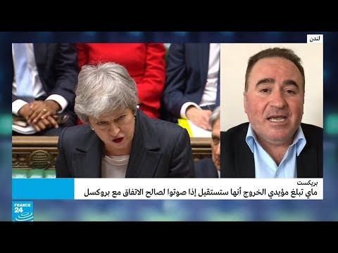 بريطانيا: مساع لدفع رئيسة الوزراء تيريزا ماي إلى الاستقالة  - نشر قبل 3 ساعة