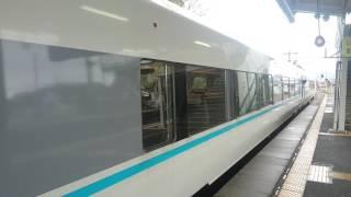 289系特急くろしお5号(6B)2055M  湯浅駅発車[後追い]