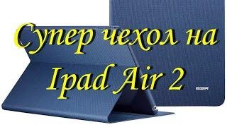 видео Чехлы для планшета iPad 2 / 3 / 4, купить защитную плёнку, стекло для планшета Айпад 2 / 3 / 4 в Киеве, Одессе, с доставкой по Украине