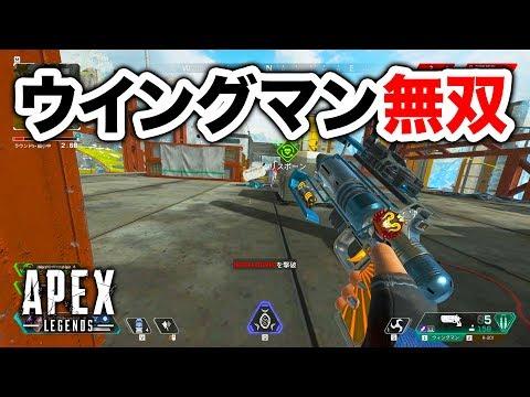 渋谷ハル #APEXLEGENDS #エーペックスレジェンズ 【APEX LEGENDS】当たればこの武器マジつえーんすよねぇ。当たれば。 【Twitterのフォローお願いし...