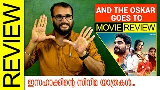 And The Oskar Goes To Malayalam Movie Review by Sudhish Payyanur Monsoon Media