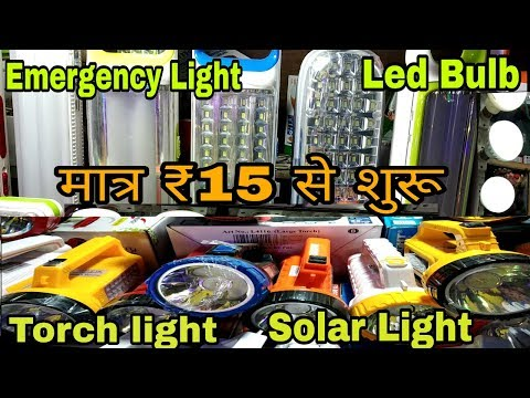 LED Bulb, Torch, Solar Light, Emergency Light Market in Bhagirath Palace |