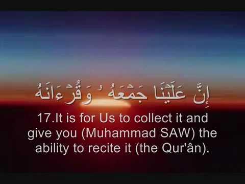Surat Al-Qiyama. Sheikh Sudais.mp4 thumbnail
