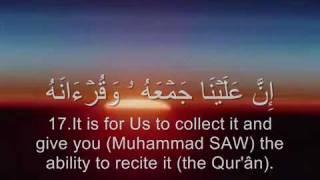 surat al qiyama sheikh sudaismp4
