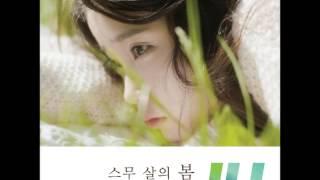【繁中字】IU(아이유)-복숭아(桃子)