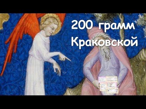 Картинку 200к