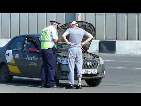 «Яндекс.Такси» в Челябинске работает с массой нарушений