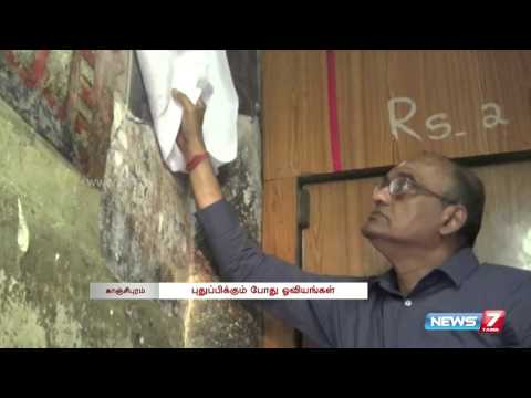 Chola Dynasty paintings found at Kanchipuram Temple | Tamil Nadu | News7 Tamil