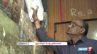 Chola Dynasty paintings found at Kanchipuram Temple | Tamil Nadu | News7 Tamil
