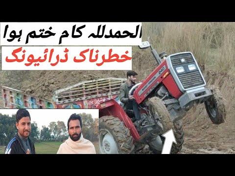 Alhamdu lillah  ye kaam b khtm hua.Very dangerous driving and Hard work with Abid Rajpoot