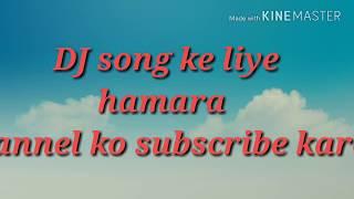 Sona kitna sona hai sone jaisa##mera dil DJ song