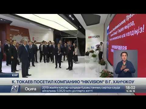 Глава государства посетил офис компании «Hikvision»