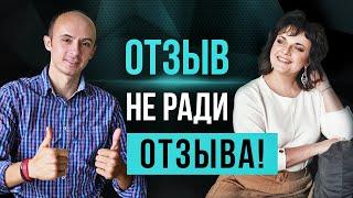 Продвижение канала эксперта по Фен-Шуй. Отзыв Анны Вивер о работе команды Владимира Акулова