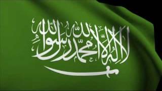 أنشودة وطن المحبة لأبو عبدالملك
