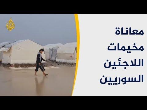 مخيمات اللاجئين السوريين.. معاناة بلا حدود  - 22:53-2018 / 11 / 19