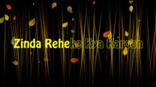Tere Bina | Jagga Jasoos | Full Karaoke With Lyrics | SeetamD
