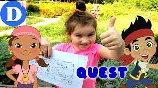 видео Интересная пиратская игра для детей Ищем клад дома – сценарий
