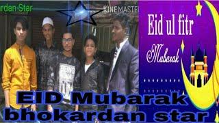 EID celebration || in  bhokardan __  EID Mubarak  //  banner photos  // EID songs