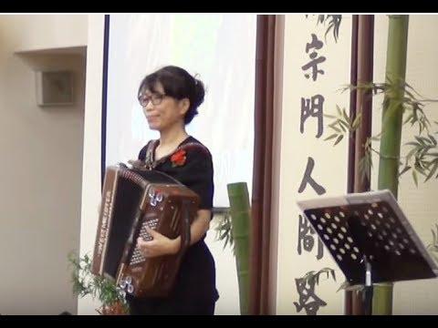 Accordion 林妙音 Beautiful Taiwanese popular accordion music. (50 minutes)