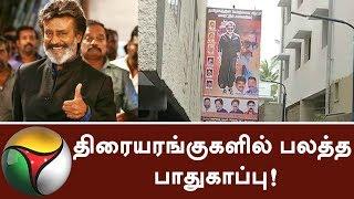 Rajini fans pay silent tribute at theatres before Kaala Movie Release in Thoothukudi! | #Kaala thumbnail