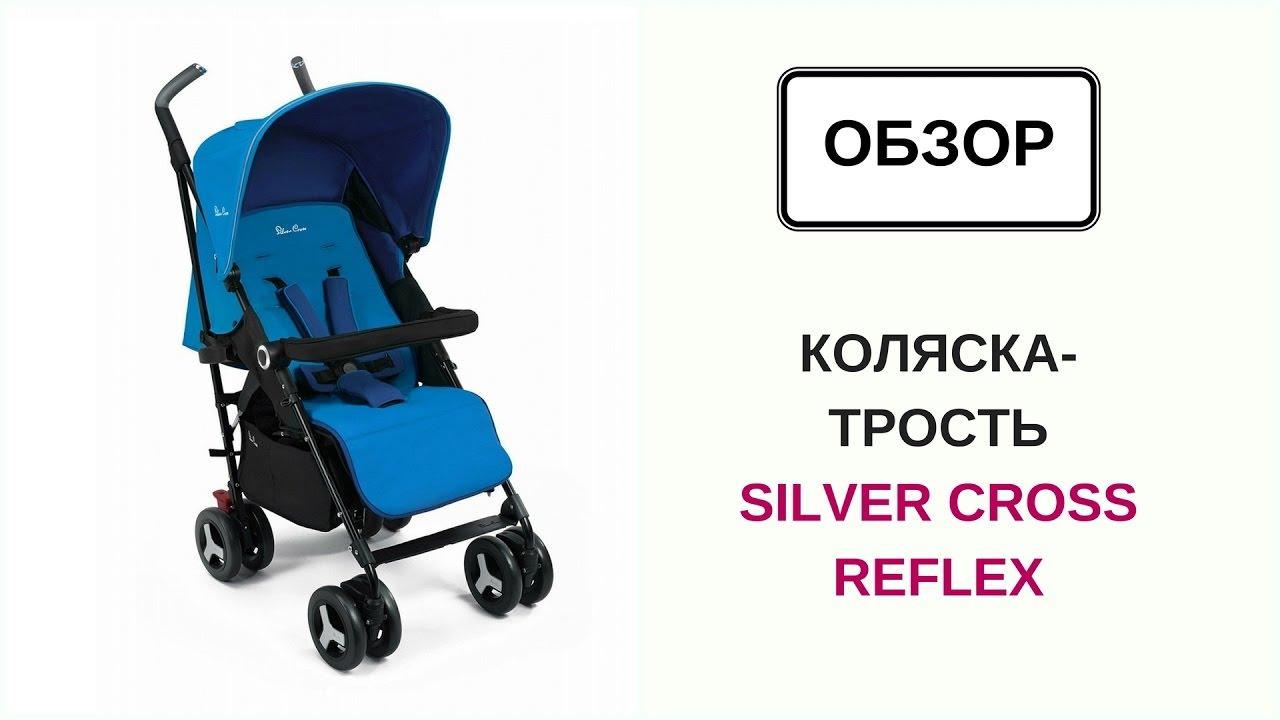 Выбираем коляску для детей