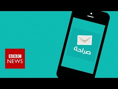 Sarahah: The honesty app that's got everyone talking - BBC News