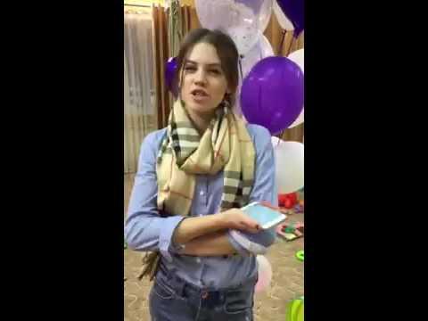 Подарок коллеге на день рождения купить в СПб