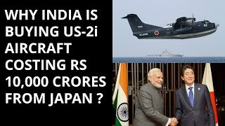 why india is buying us 2i aircraft costing rs 10 000 crores from japan