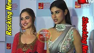 Mouni Roy & Karan Tacker At Mizwan
