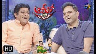 Alitho Saradaga   3rd June 2019   (Director) Vamsi Paidipally  ETV Telugu