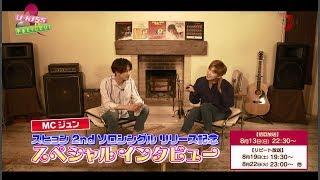 【ミュージック・ジャパンTV】U-KISSの手あたりしだい!みどころ#76