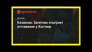 видео Россияне не заняли яхтенное лидерство