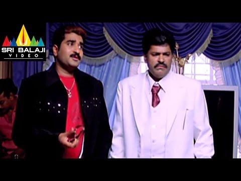 Naa Alludu Movie Rajeev Kanakala Charan...