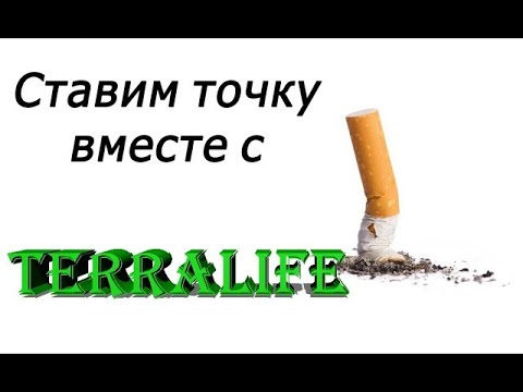 КАК Я бросил курить (перезалив)