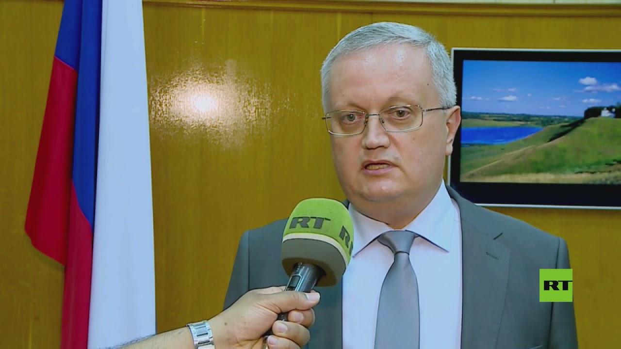سفير روسيا يشكر سلطات مصر على تقديم دعم لتنظيم التصويت بالانتخابات البرلمانية للروس المقيمين في مصر  - نشر قبل 53 دقيقة
