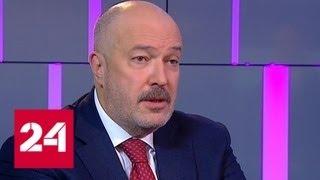 Футбол России. Василий Кикнадзе - Россия 24