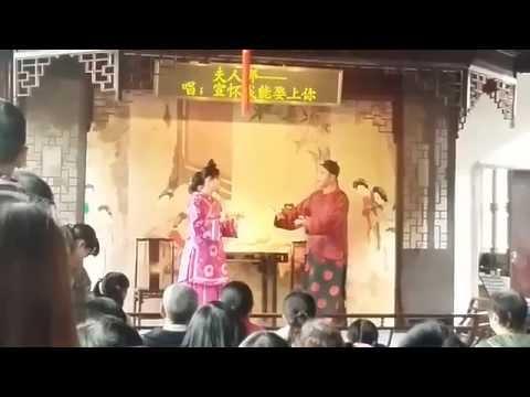 Kunqu Opera @ Lingering Garden, Suzhou, China