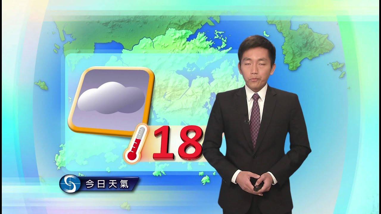 早晨天氣節目 - 科學主任江偉(02月04日上午8時30分) - YouTube