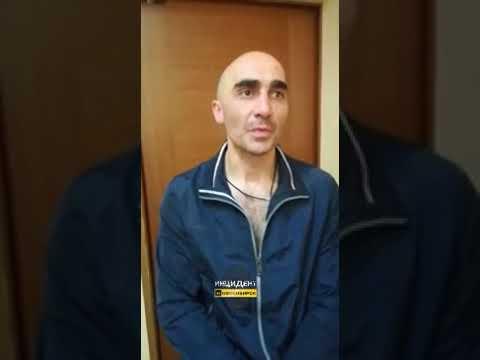 Новосибирск. Задержанный грабитель.