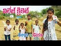 Village Cricket Boys vs Girls   Village Comedy   Vishnu Village Show