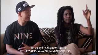MIGHTY CROWN TV Vol.20 JAH 9 pt1 【English/Japanese Subtitle】