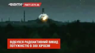 300 хіросім 30 років тому  як рятували Чорнобиль