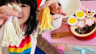 麺お料理屋さんごっこ!ラーメン?うどん?妹におそばを作ります!おままごと Pretend Play Toy Noodle