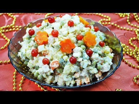Капуста салатная – кулинарный рецепт