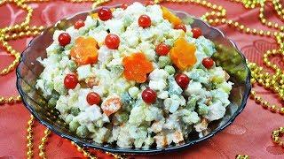 """Салат """"Столичный"""" - максимально похожий на """"Оливье"""", но вкуснее!"""
