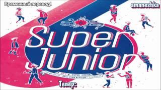 Super Junior - SPY рус саб / русский перевод