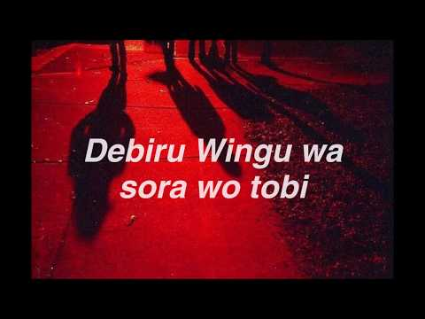 Devilman: Cry Baby - Debiruman No Uta - Lyrics