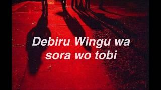 Devilman: Cry Baby - Debiruman No Uta - Lyrics