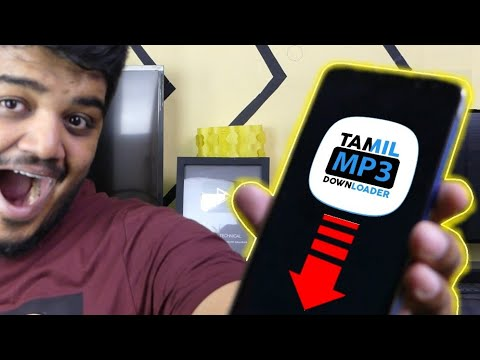 Tamil Mp3 Songs டவுன்லோட் செய்ய Best App in Tamil - Wisdom Technical